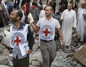 Воспоминания о Йемене