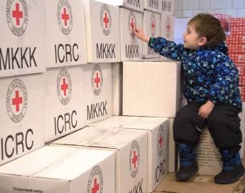 РФ: помощь перемещенным в связи с конфликтом на территории Украины, 2016 г.