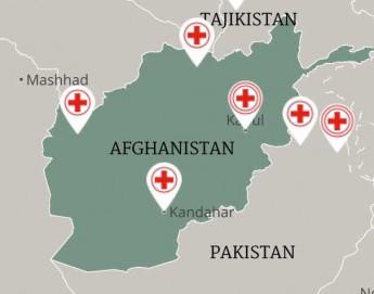 أفغانستان: نداء من أجل إطلاق سراح موظفَي اللجنة الدولية سالمَين ودون شروط
