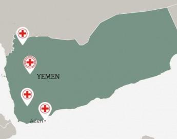 Iêmen: apelo urgente para partes em conflito pouparem civis