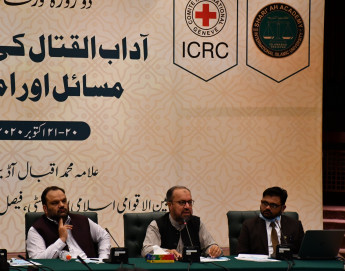 Pakistan: ICRC and Shariah Academy organize workshop on restraint in war