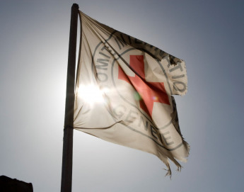 Show your support for the people of Afghanistan – and ICRC work around the world