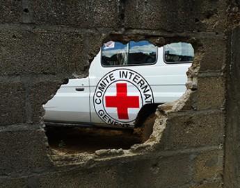 Blog: Droit et politiques humanitaires
