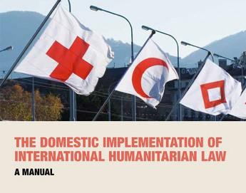 国内法与国际人道法