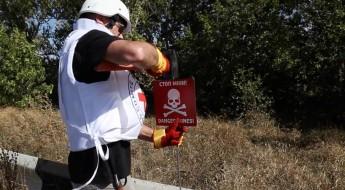 Украина: мины на обочинах, будьте внимательны!
