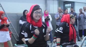 أفغانستان: إنجاز بارز للسيدات في دورة كرة السلة على الكراسي المتحركة