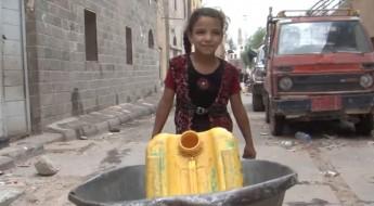 Йемен: вода на вес золота