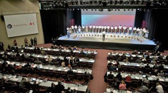 صور من المؤتمر الدولي الحادي والثلاثين للصليب الأحمر والهلال الأحمر
