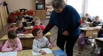 Украина: чем можно помочь школам в прифронтовых районах