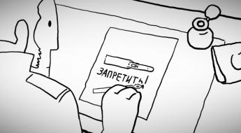 Санкт-Петербургская декларация: объясняем за одну минуту