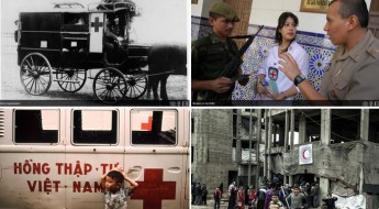 ICRC Audiovisual Archives now open
