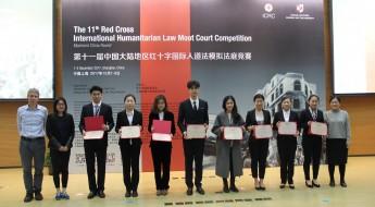 感动瞬间:图话第十一届中国大陆模拟法庭竞赛