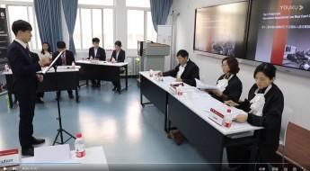 第13届红十字国际人道法模拟法庭竞赛精彩瞬间