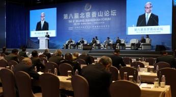 红十字国际委员会副主席的首次中国之行