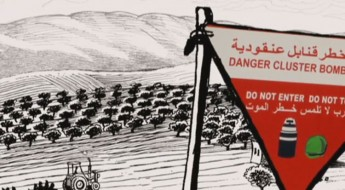 La mort est dans le champ : un reportage BD de Chappatte au Liban
