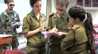 2014 international humanitarian law competition in Israel