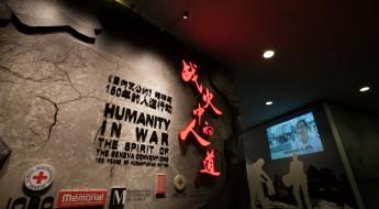 """""""战火中的人道""""大型展览登陆首都博物馆"""