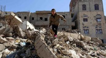 Die traurige Geschichte von Sana'a