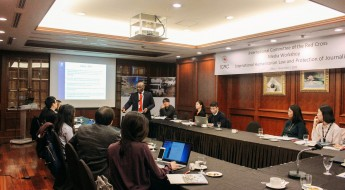 Republic of Korea: Workshop explores role of IHL in protecting journalists in conflict zones