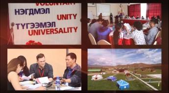 蒙古:东亚地区国际人道法培训班
