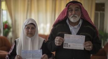 Visites familiales pour les détenus palestiniens en Israël: garder le contact