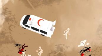 Syrie : même les guerres ont des limites !