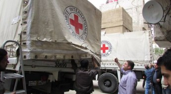 Syria: Urgently needed aid for people in Babila, Yalda and Beit Sahem