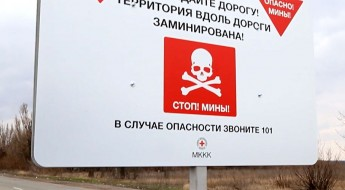 Ukraine: The threat of mines and unexploded shells continues