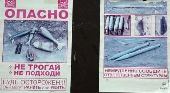 乌克兰: 在地雷和战争遗留爆炸物中保护自身安全