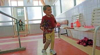 Yemen: Hayat walks again