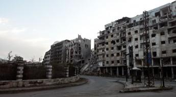Homs, Syria, 25 February 2016