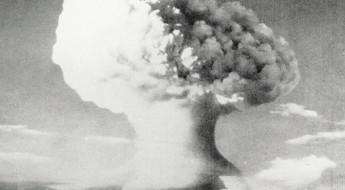 Faire de l'abolition des armes nucléaires une réalité