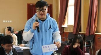 第一届首都红十字青年国际人道问题辩论赛培训班掠影