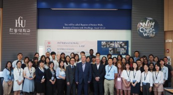 ROK: International Humanitarian Law Summer Session concludes in Pohang