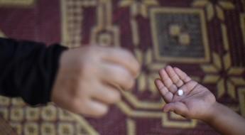 غزة: أم تكافح للتكيّف مع مرض أطفالها الثلاثة