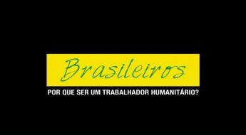 Série de Vídeos: Brasileiros - Por que ser um trabalhador humanitário?