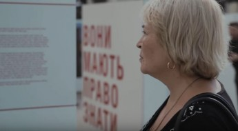 """Uncertainty"": Photo exhibition on Ukraine's missing"