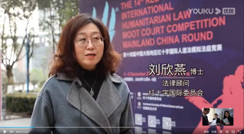 世界那么大,感谢遇到你——第十四届红十字国际人道法模拟法庭竞赛