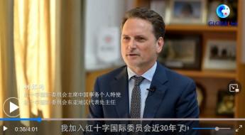 新华 | 红十字国际委员会官员谈阿富汗的人道危机