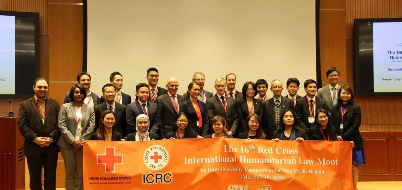 第十六届亚太地区国际人道法模拟法庭竞赛精彩瞬间