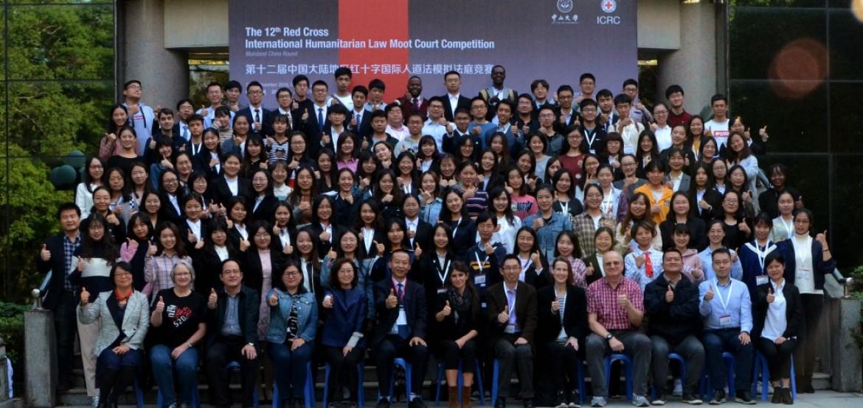 第十三届红十字国际人道法模拟法庭比赛开始报名!