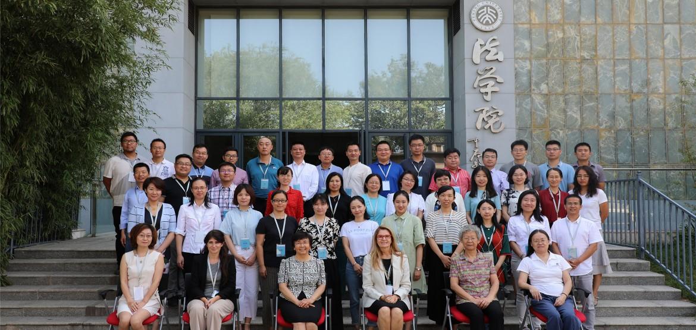 发出中国学者的声音