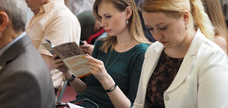 Вклад России в формирование и развитие идей гуманизма и их воплощение