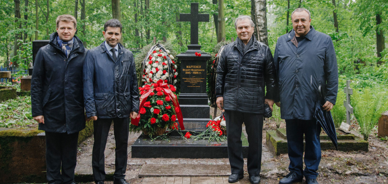Церемония возложения цветов к могиле Ф.Ф. Мартенса