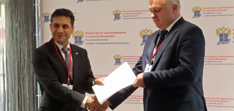 РФ: МККК передал ФГБУ «РЦСМЭ» проект меморандума о сотрудничестве