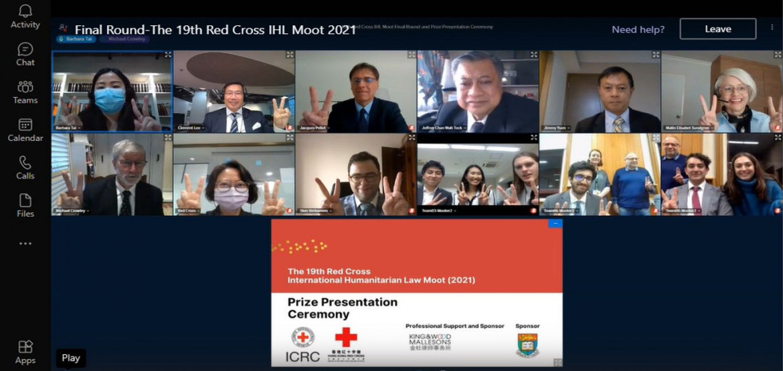首次在线举办的亚太区国际人道法模拟法庭竞赛在香港落幕