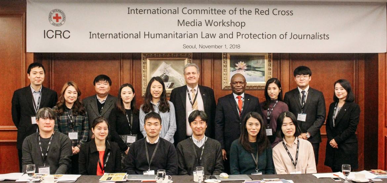 韩国:媒体研讨会聚焦国际人道法与记者保护