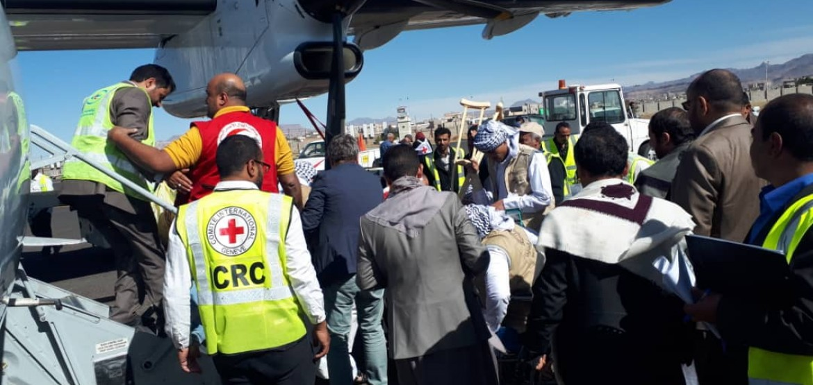 128 detainees repatriated back to Yemen from Saudi Arabia