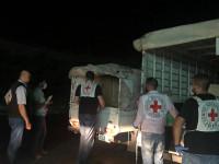 Beirut: Emergency medical supplies delivered to 12 hospitals