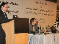 Professor (Dr.) Muhammad Munir  on IHL